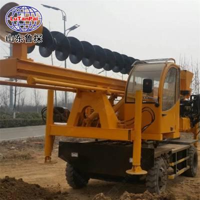 山东鲁探步履式打桩机工程用桩工器械行走式旋挖钻机