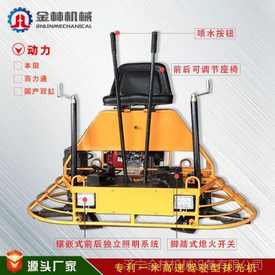 直销座驾式抹光机金林机械 汽油座驾式抹光机