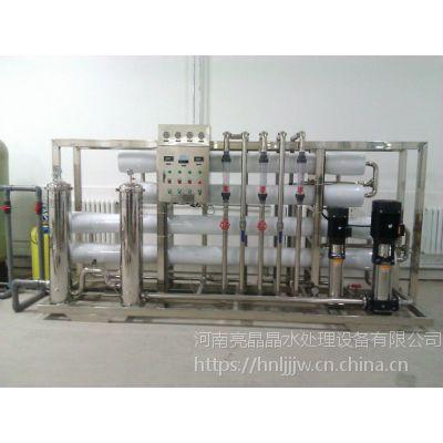 河南郑州1吨反渗透设备每小时产水量1吨单双级ro反渗透设备生产厂家