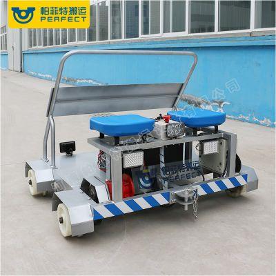 厂家帕菲特低压轨道地电动轨道平车蓄电池车间平板车有轨