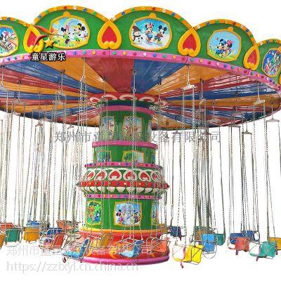 童星游乐亲情推荐豪华飞椅大型户外游乐设备