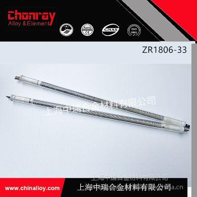 上海中瑞 工业炉用专业定制铁铬铝耐高温瓷管电阻丝 厂家直销