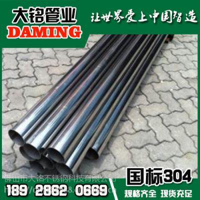 304住宅用双承压不锈钢自来水管规格DN15*0.8