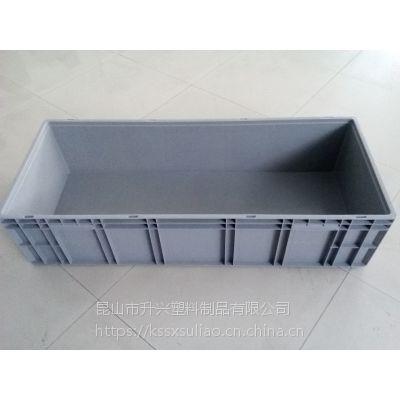 供应塑料周转箱 1200-500-280 塑料箱SGM