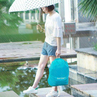 户外双肩背包防雨罩防脏骑行包登山包学生书包防水罩防尘罩防水套
