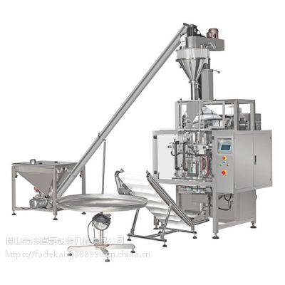 蔬果粉末包装机械厂家 干姜粉末包装机 姜粉广东法德康粉剂立式打包机械 欢迎定制 包邮