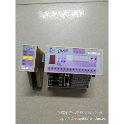 DCP160 SIGMATEK模块 德马格注塑机CPU