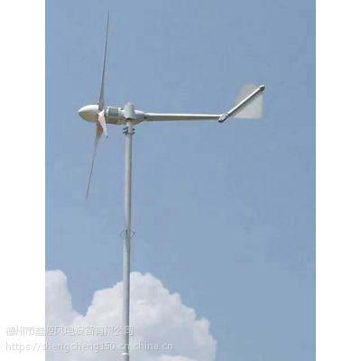 宁津晟成风力发电机偏航调速离网风力发电机系统价格低质量优