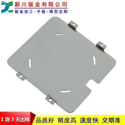 新川厂家直供xcbj18092004冷轧板机箱背板钣金加工定制