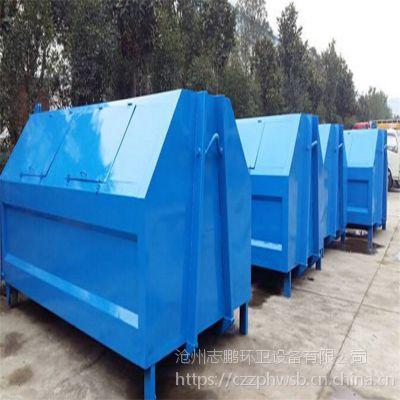 厂家出售3立方垃圾箱