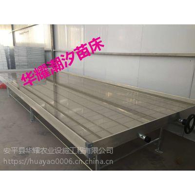 温室潮汐式灌溉移动栽培床安装使用步骤