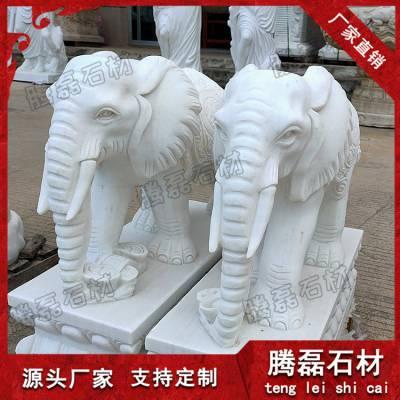 惠安石雕大象 石雕大象厂家直销