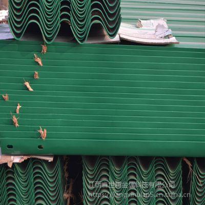 湖南高速公路防撞栏反光材料 波形护栏板 波形梁钢护栏端头