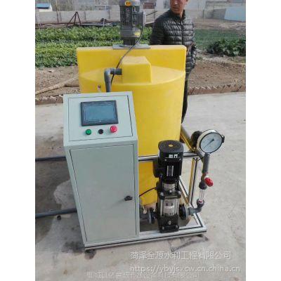 农业生产施肥灌溉一体化设备自动浇水施肥 水肥一体机物联网手机APP控制