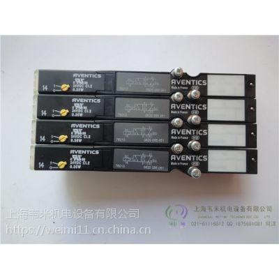 Rexroth 5514400050 安装组件