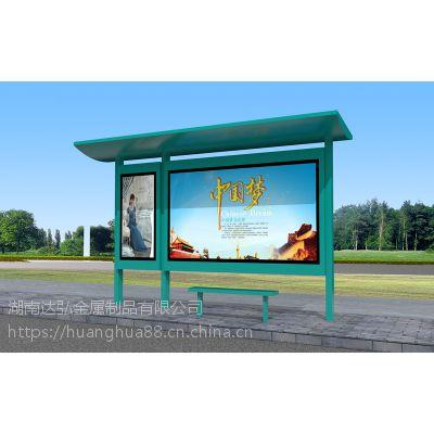 南昌县候车亭广告制作公司-咨询公交车站台价格-湖南达弘