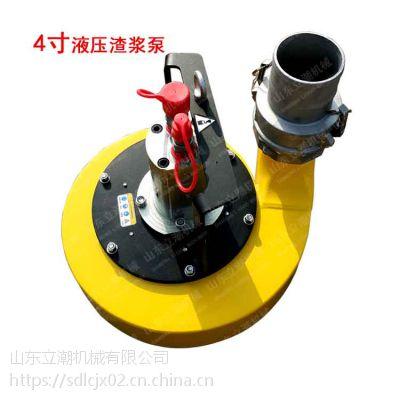 TP08i液压渣浆泵底部耐磨不锈钢 清淤泥浆泵