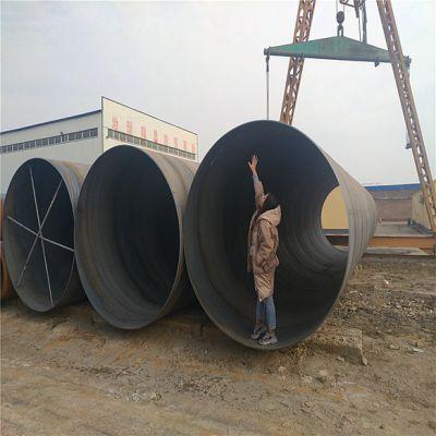 厚壁螺旋钢管Z东港厚壁螺旋钢管Z厚壁螺旋钢管采购