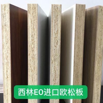 新品发布|西林木业欧松板 OSB板