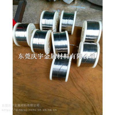 Y牙拉链扁线拉链用201不锈钢扁线/304不锈钢扁线0.85*3.18mm