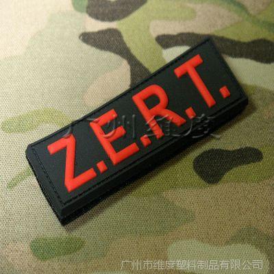 手套滴胶商标、滴胶唛头、滴胶PVC商标,广州维度供应