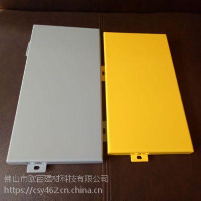 1.5mm铝单板价格_欧百得