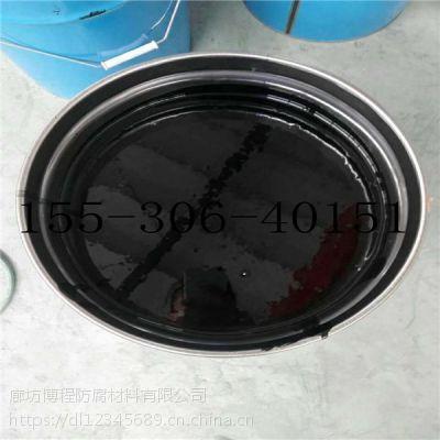 环氧煤沥青漆价格 环氧煤沥青防腐涂料厂家