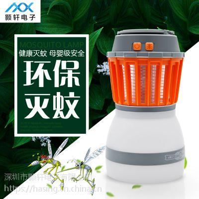 颢轩电子led灭蚊灯电击式 太阳能防水野营灭蚊照明灯具 usb充电灭蚊神器