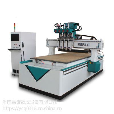 CN-板式家具数控开料机设备 全自动封边机 双工位覆膜机 全套生产线厂家