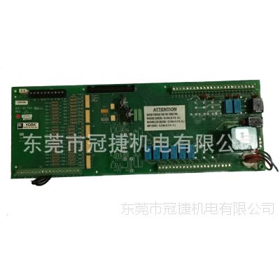 约克空调输入输出板/IO板031-01743-001