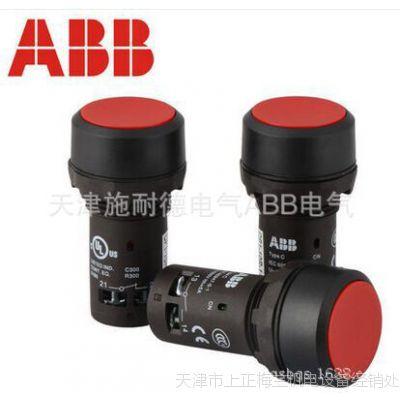 ABB 控制按钮开关普通平钮CP1-10R-11红色普通平头按钮各种规格
