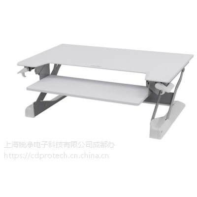 爱格升Ergotron折叠电脑升降桌33-406-062