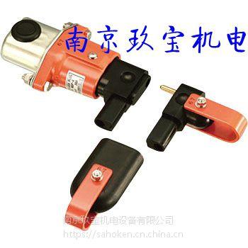 厂家直销SPT-22-G日本大和电业安全锁SPT-11-H玖宝