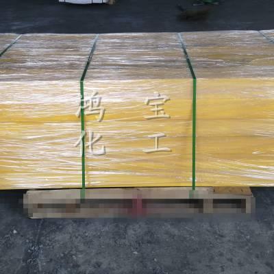 定制绿色塑料枕木黄色枕木黑色塑料垫木