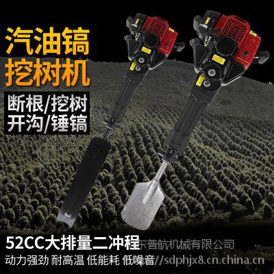 普航园林树苗移栽机 两冲程铲式起树机 苗木带土球的链条式挖树机