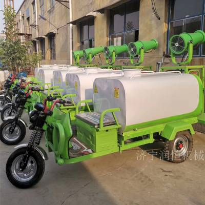 喷雾降尘洒水电动三轮车 带雾炮机的电动洒水车