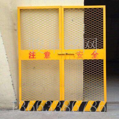 楼层施工安全门 黄色喷塑井口围栏网 加工定做警示围栏