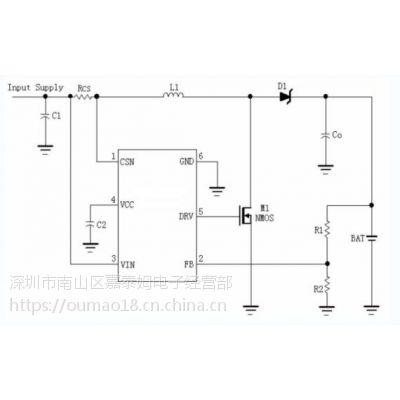供应嘉泰姆驱动IC CXLB7362 4V到28V PFM升压型电池充电控制电压检测电磷酸铁锂