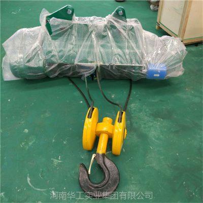 钢丝绳电动葫芦1t-32t 单双速起重冶金葫芦 质保一年 优质厂家