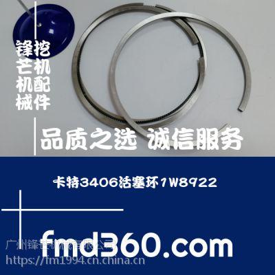 挖机配件卡特3406活塞环1W8922中国勾机配件市场