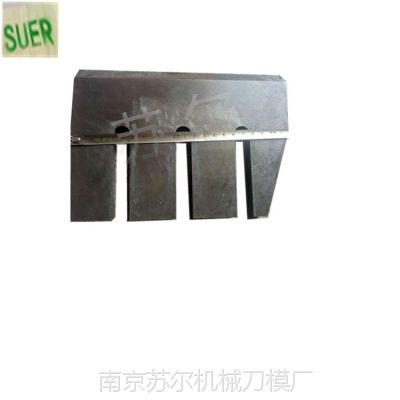 汉中粉碎机刀片厂家 木料破碎刀