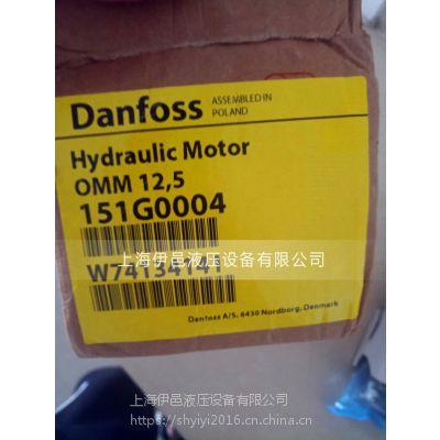 DANFOSS微型马达OMM12.5 151G0031油马达