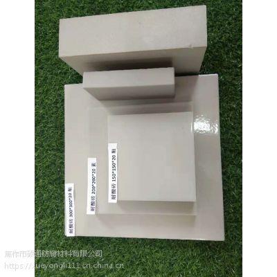 耐酸砖-浙江耐酸砖品牌.耐酸砖供应.