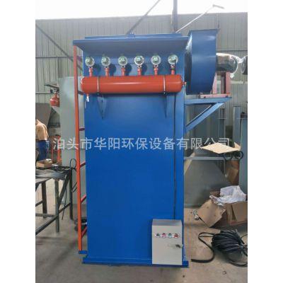 XMC型脉冲袋式除尘器 泊头华阳环保厂家直销