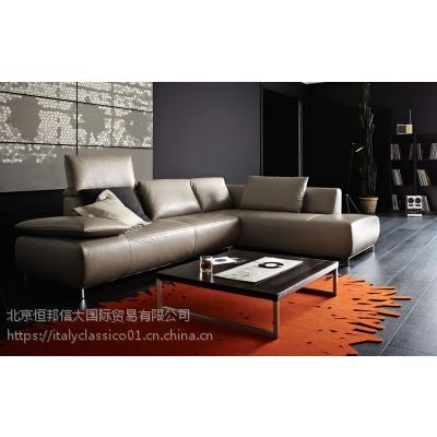 KOINOR休闲沙发德国进口品牌客厅单人双人沙发