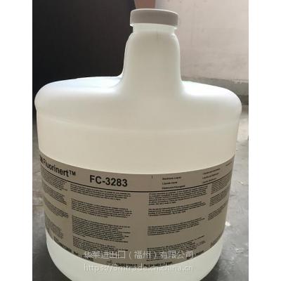 3M FC-3283氟化液 20KG/桶 电子工业清洗