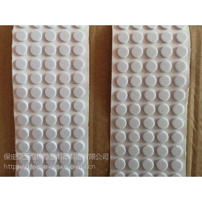 聊城厂家供应家具泡棉缓冲垫 EVA背胶防震垫
