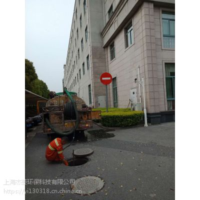 闵行区七莘路 漕宝路附近承包化粪池清洗 排污 抽粪