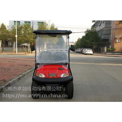 卓越4座A1S2+2观光车游览车高尔夫球车 翻转座椅