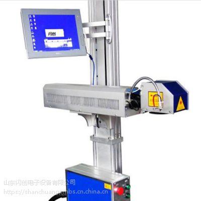 激光打标机 激光刻字机 激光机 -山东闪创电子设备有限公司